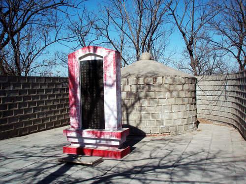 Dunia Tang yang Dingin dan Pahit di dalam Puisi Mbeling Meng Jiao ( 751 – 814 ) #1