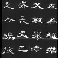 Tujuh Jurus dari Nyonya Wei ( 6 )