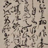 Tujuh Jurus dari Nyonya Wei ( 3 )