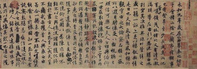 Tujuh Jurus dari Nyonya Wei ( 1 )