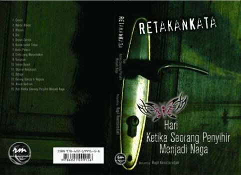 Buku Baru: Antologi Cerpen RetakanKata 2012