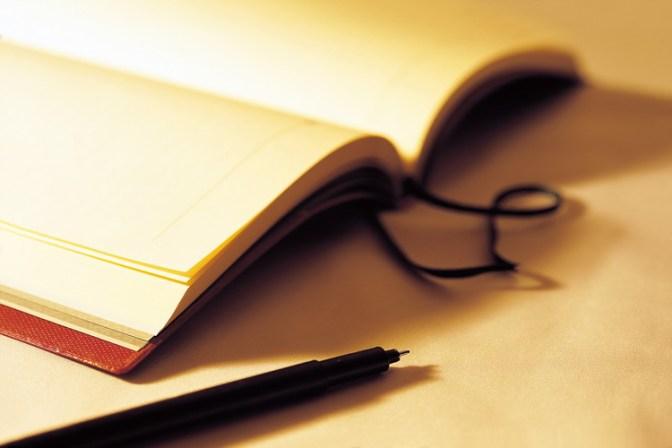 Puisi 2 Koma Tujuh, Sebuah Fenomena