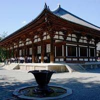 Melihat Jianzhen di Jepun