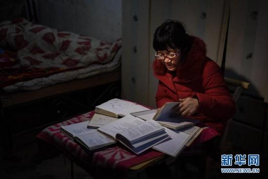 Belajar Menulis pada Yu Xiuhua